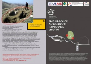 booklet1_c
