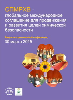conference-brochure