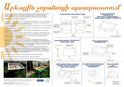 solar-poster