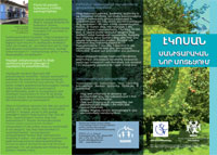 Ecosan_booklet1