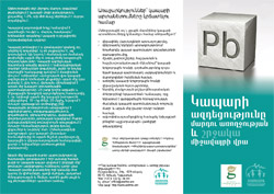 lead-booklet