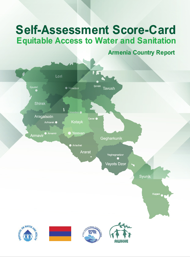 2015-2016 - Self-Assessment of Equitable Access to Water and Sanitation in Armenia